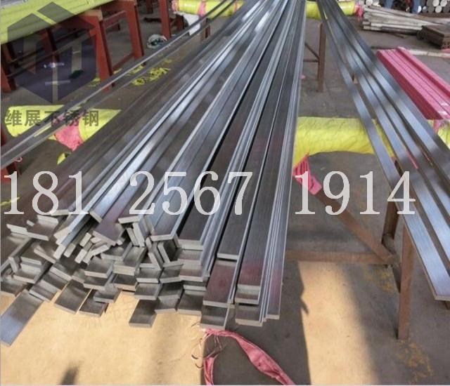不锈钢扁钢15*6毫米/价格|扁条达标304重量