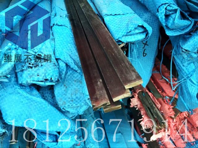 不锈钢扁钢10*6毫米/价格|扁条达标304重量