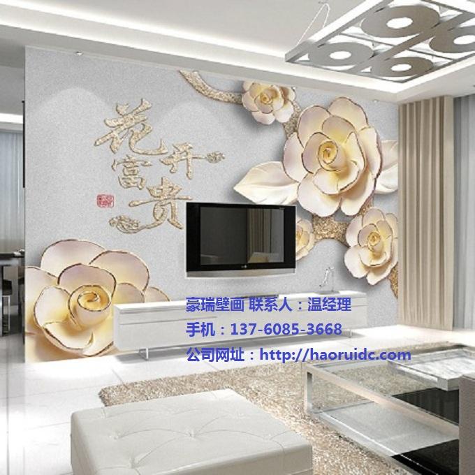 现代浮雕电视客厅