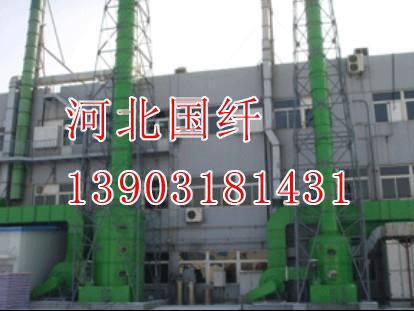 天津净化塔生产厂家