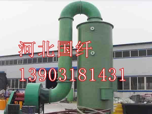 广东净化塔生产厂家