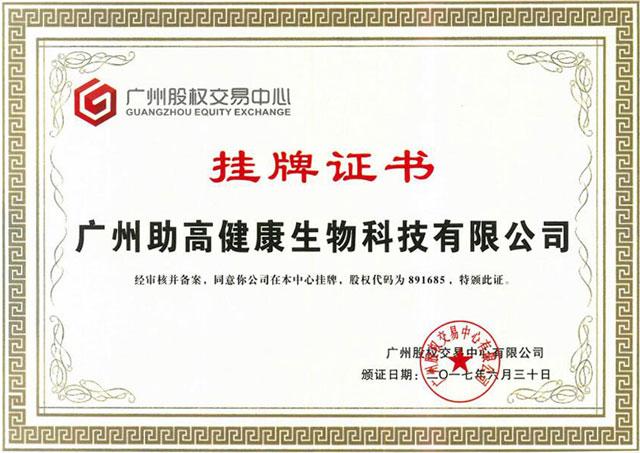 上海正规的增高医院_