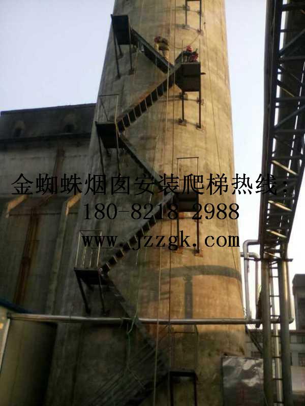 临安市烟囱爬梯护网工程质量优