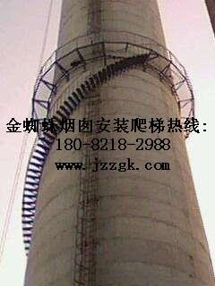 富阳市烟囱安装平台工程造价低