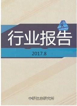 中国硫酸钙晶须行业市场销售渠道及项目投资建议报告2017-2022年