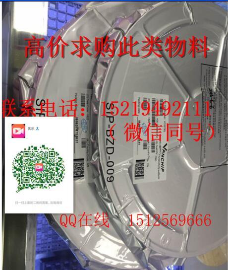 上海上门回收KMQ820013M-B419