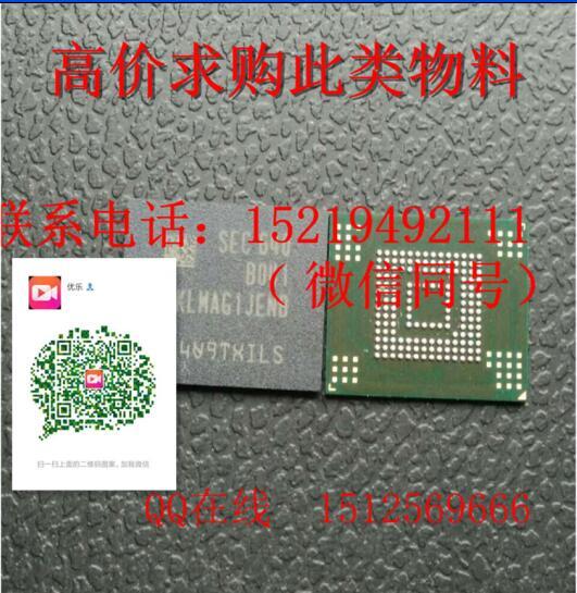 惠州现金回收KMFJ20005A-B213