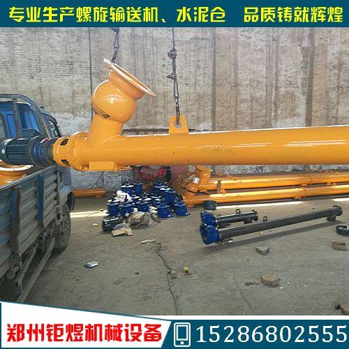 水泥管式螺旋输送机,管式输送设备