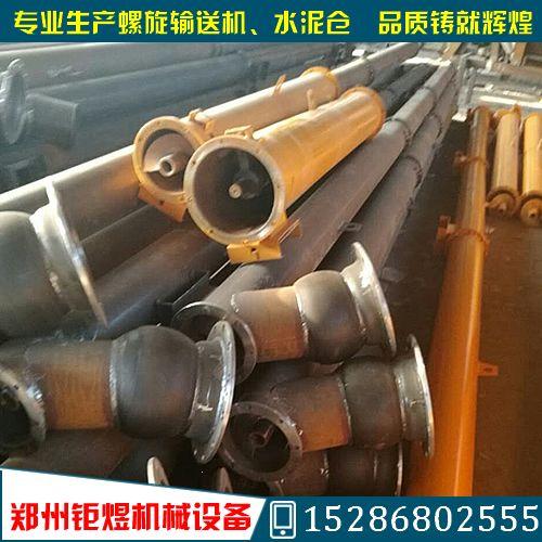搅拌站用螺旋输送机叶轮——主要用于水泥输送