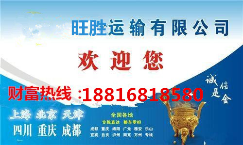 黄铺跟徐汇到禅城有13米高栏车平板车电话没、
