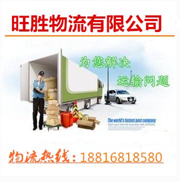梅江附近有4.2整车搬家长途搬家