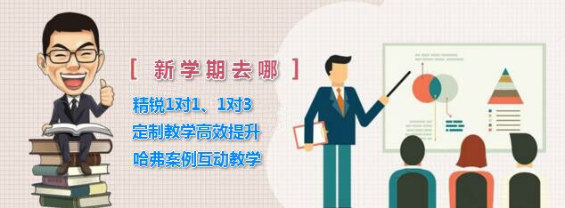 一对一辅导化学上海哪家好高三理综弱科培优