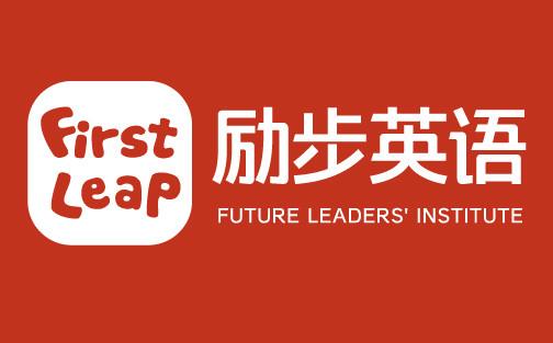 励步学科英语在南京哪个位置八岁小朋友学习英语