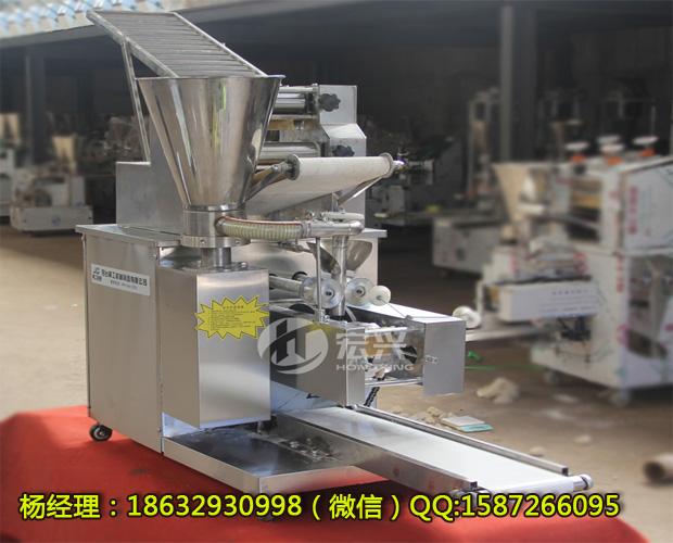 马鞍山小型仿手工饺子机哪里有卖价格多钱