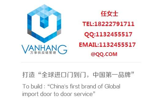 天津进口印刷机报关公司哪家好