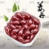 通经络拔筋姜丹 专业生产厂家姜丹精华按摩油供应 姜丹批发