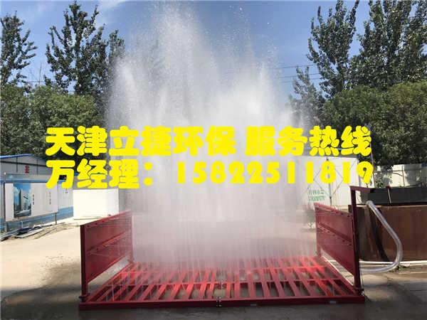 北京丰台区建筑工地车辆专用高效自动冲车机立捷lj-1