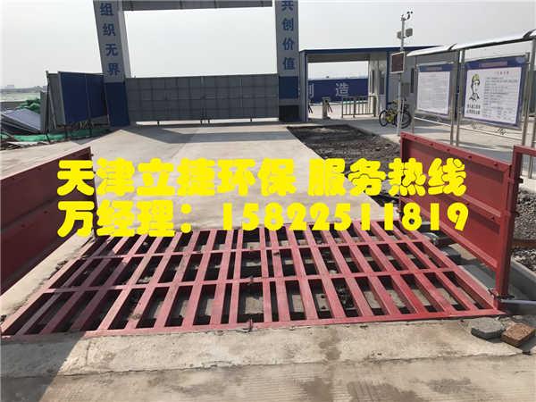 北京丰台区建筑工地车辆专用高效自动冲车机立捷lj-11