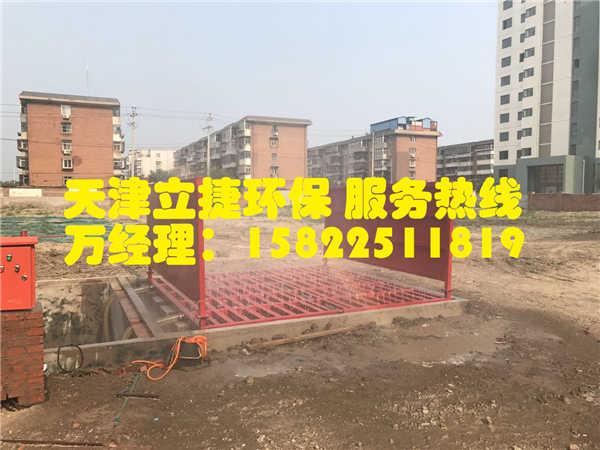 北京丰台区建筑工地车辆专用高效自动冲车设备立捷lj-11