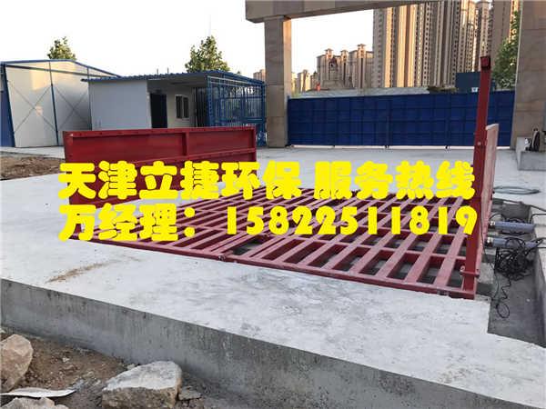 成都建筑工地车辆专用自动洗车池,节约时间