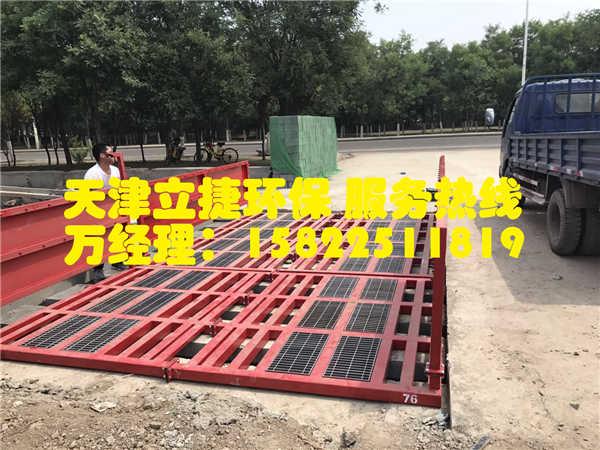 成都建筑工地车辆专用自动洗车台,建委要求工地安装