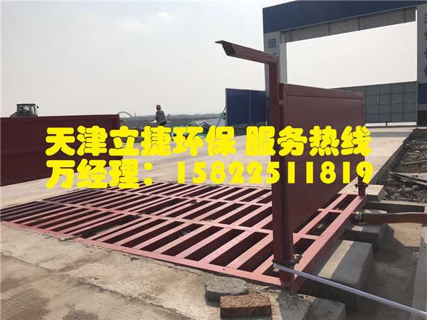 成都建筑工地车辆专用自动冲车平台,尺寸订制