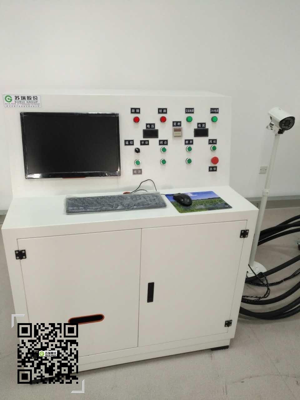 电池内部短路试验机/电池控温短