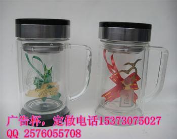 天津广告水杯