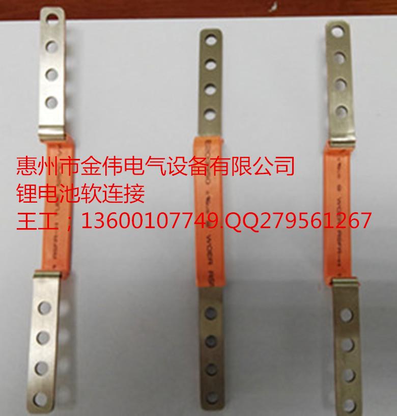 紫铜软连接规格高清图片