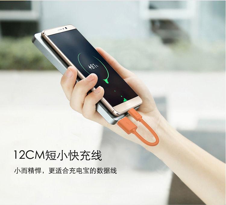 安卓手机数据线焊接机图片