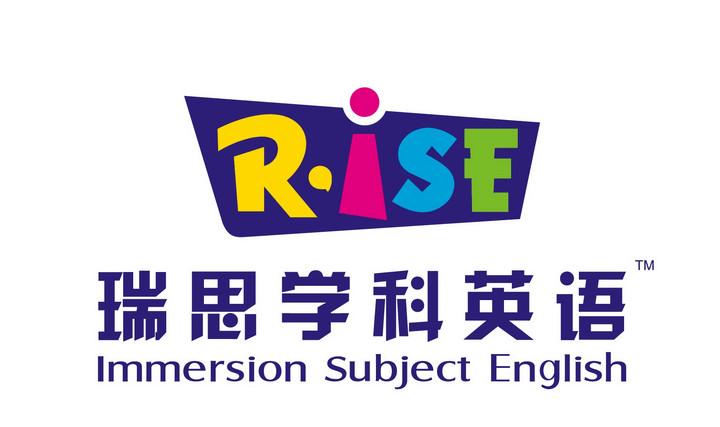 上海金桥国际这边有少儿英语培训机构吗4岁多学英语