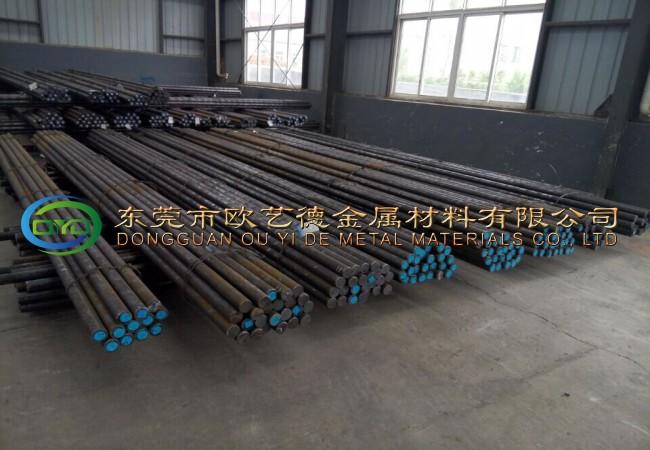 55CrMnA弹簧钢光棒加工厂家