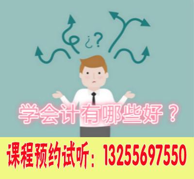 上海中山公园哪有实用日语培训班』_培训时间