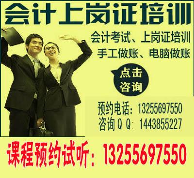 武汉江汉路步行街学零基础cpa哪里好』_怎么去