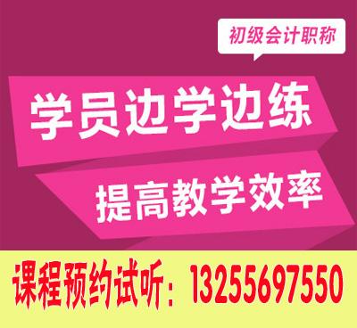 上海金桥国际广场cpa培训报考哪家好』_课程