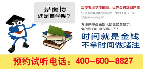 上海新陆大厦规模大的cpa培训班哪有』_专业