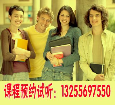 芜湖镜湖区会计实务培训班要多少钱』_报名条件