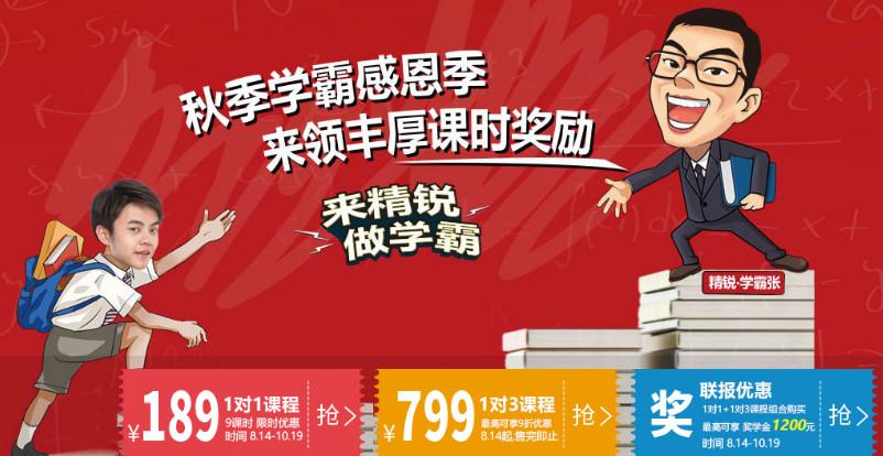 广州小学语文阅读理解培训班去哪找三四五六年级补习