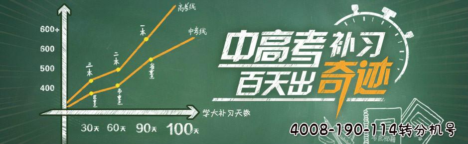 初三物理化学一对一提分训练|北京中考补习班推荐