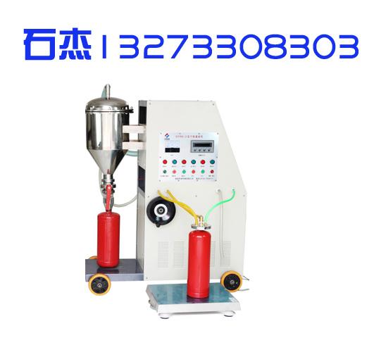 (灭火器灌装设备数控监测维修灌装厂家