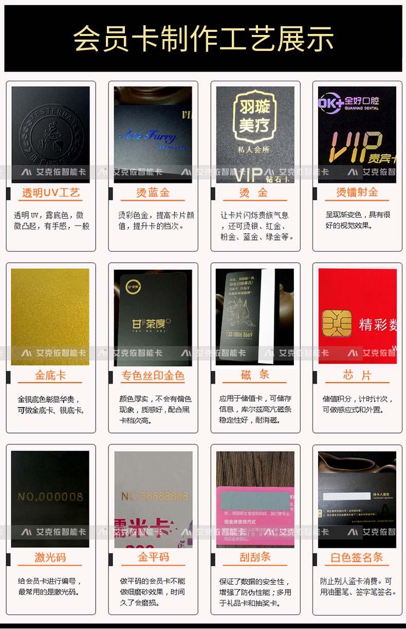 阳江江城商场积分卡免费设计模板