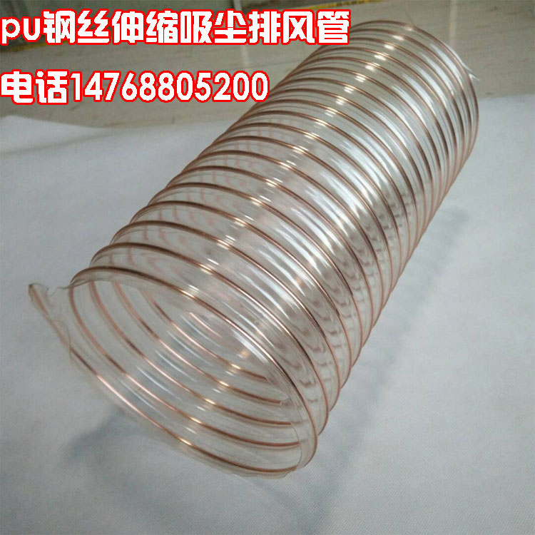 浙江木工开料机用pu镀铜钢丝伸缩吸尘吸木屑软管