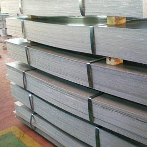 供青海德令哈冷板和大通冷轧板现货供应