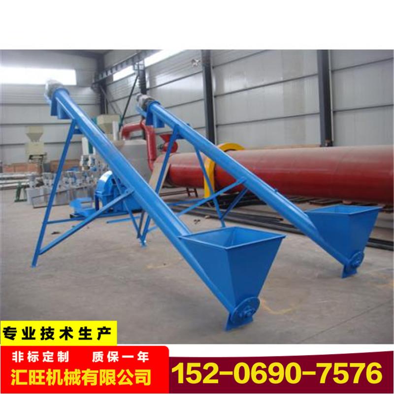 厂家定制粉煤灰物料螺旋输送机提升机优质厂家