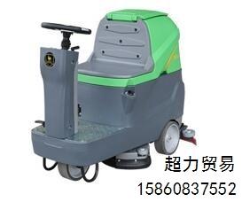 福建洗地机,福建洗地机定制,福建洗地机价格,超力供