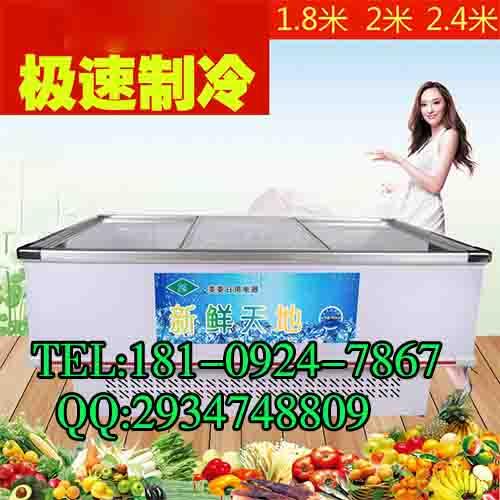 西安超市速冻柜出售