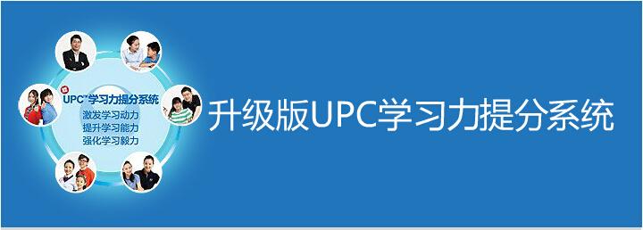 南京市六合区精锐教育有没有高考冲刺班文科生辅导