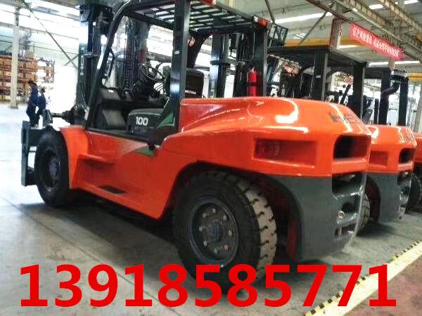 9成新合力10吨叉车杭州10吨叉车购买价格