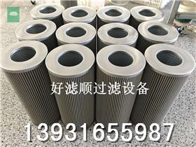 LH0060D5BN/HC液压滤芯 LH0060D1