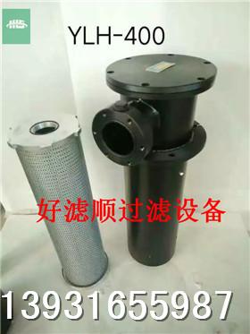 LH0060D20BN/HC不锈钢液压滤芯LH011